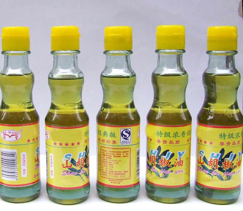 山胡椒油瓶